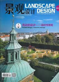 Small Picture Garden Design Magazines Markcastroco