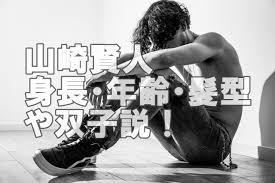 人気俳優今超人気の山崎賢人身長年齢髪型や双子説を徹底解解明