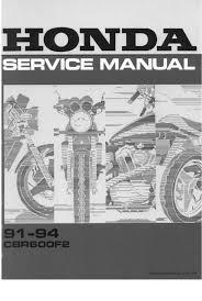 cbr600 1991 1994 service manual honda cbr600 1991 1994 service manual