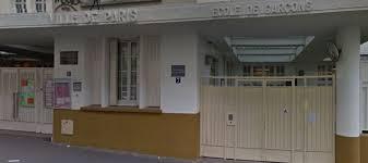 """Résultat de recherche d'images pour """"Ecole Elémentaire D'application Ferdinand Flocon, Rue Ferdinand Flocon, 18e Arrondissement, Paris"""""""