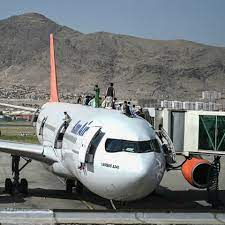 Hamid karzai international airport is located 5 km from the city centre of kabul in afghanistan. Gd3kgmjomeibrm
