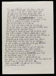 Tupac Lyrics 1