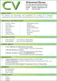 Good Cv Resumess Memberpro Co How To Write A Resume Profile Format