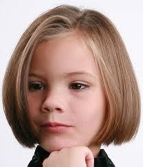 قصة شعر فرنسي للاطفال جمالك