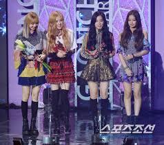 Nb 6th Gaon Chart Awards Allkpop Forums