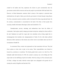 political philosophy paper 5