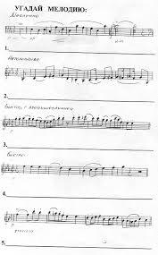 Учебное пособие для учащихся Контрольная работа по музыкальной  5 Общее число произведений Йозефа Гайдна написанных в различных жанрах приближается к полутора тысячам А сколько им написано струнных квартетов