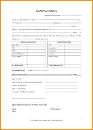 Last Pay Certificate Letter 2 Bahamas Schools