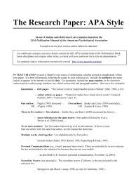 the research paper apa style oswego
