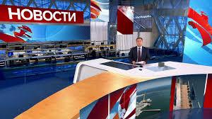Выпуск новостей в 9:00 14 августа 2020 года. Новости. Первый канал