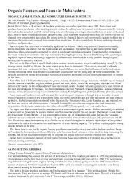 essay on a market good topic
