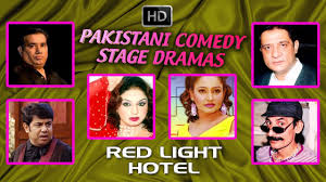 Red Light Comedy Red Light Hotel Full Pakistani Comedy Stage Drama
