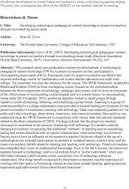 resume site au help my physics curriculum vitae esl essays care fsu essay