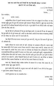 letter to your friend advising him the importance of physical  letter to your friend advising him the importance of physical fitness in hindi