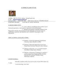 Mep Electrical Engineer Resume Sample Document Resumes