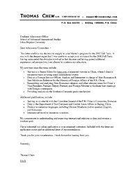 Free Cover Letter Example Graduate Admissons Ofice