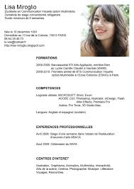 Modelos De Resume Beautiful Curriculum Vitae Modelos De Curriculum