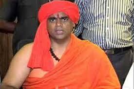 Image result for रीता राय हिंदू महासभा