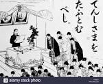 Meiji Period Education
