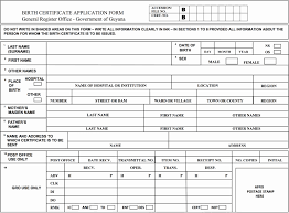 Office Of Birth Certificate Awesome How To An Nys Apostille Without