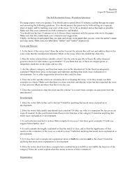 evaluate essayexcessum evaluate essay laserena tk