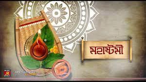 Subho Maha Ashtami image wishes