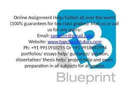 ib physics ia extended essay online help  ib physics ia extended essay online help