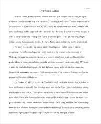 Essay On Self Confidence Concept Essay Concept Essay Samples Self Help Essay Self Concept