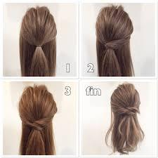 直毛ストレートのヘアアレンジ集やり方とおすすめの簡単スタイルhair