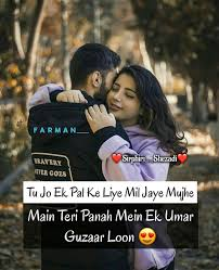 Yeda Queen Love Love Picture Quotes Love Husband Quotes Love Sayri