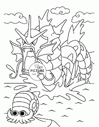 Small Picture Pokemon Omanite and Gyahados coloring pages for kids pokemon
