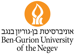יחידת השיווק - סמלי האוניברסיטה - קבצים גרפיים
