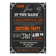 costume party invites typography halloween party invitation zazzle com