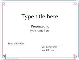 Blank Award Certificate Templates Word Blank Certificates Award ...