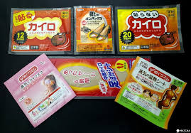 5 Types Of <b>Heat</b> Packs - How To Stay <b>Warm</b> In The Japanese Winter ...