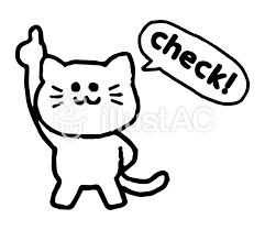 ナンバーワンな猫動物シンプル白黒イラスト No 1398768無料