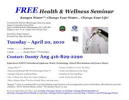 seminar invitation free health wellness seminar invitation for tuesday april 20 2010