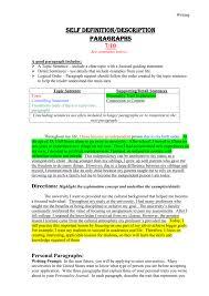 Self Definition Description Paragraphs