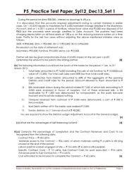 bias essay bias essay best college essay college essay order best essay and cover letter pixen tips for