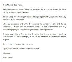 Interview Thank You Email Awesome Sample Thank You Email Template After A Phone Interview Beautiful