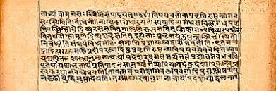 a page from patanjali s yoga sutra 4th 2nd century bc which placed the practice of asanas as one of the eight limbs of clical yoga