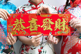 Chinese new year, also known as lunar new year or spring festival, is china's most important festival. 8 Essential Chinese New Year Greetings You Need To Know