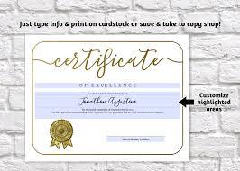 Certificate Template Printable Award Certificate Simple Design