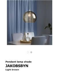 two pendant lamp shade ikea jakobsbyn light brown as new