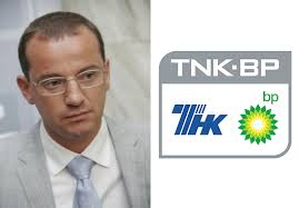 russia maxim barskiy leaves tnk bp board offshore energy today russia maxim barskiy leaves tnk bp board