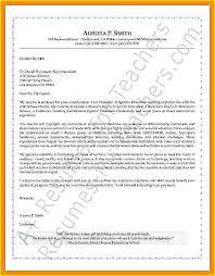 Sample Of Resume Cover Letters Substitute Teacher Cover Letter Best