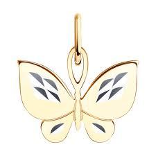 <b>Подвеска Бабочка</b> из золота с алмазной гранью арт. 034645 от ...