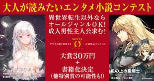 Isekai Light Novel Kodansha Bans Isekai And Teen Heroes In Light Novel Contest