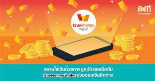 ฉลาดใช้เงินด้วยการผูกบัตรเครดิตกับ TrueMoney Wallet ช่วยออมเงินอีกทาง