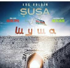 Şuşa Azərbaycan dı   Movie posters, Poster, Azərbaycan